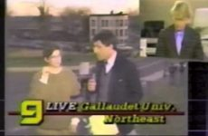 DPN25: Day 5 – Thursday, March 10, 1988